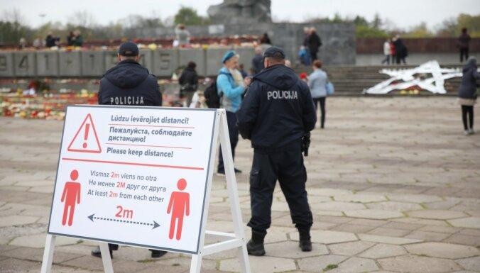 Полиция начала 15 административных дел за нарушения 9 мая в Парке Победы