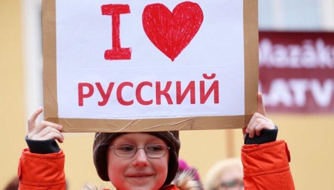 Новое правительство подготовит план отказа от русского языка в школах