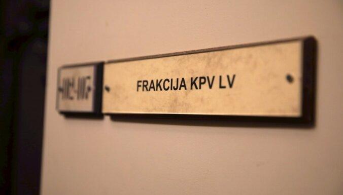 Сейм отклонил предложение KPV LV уменьшить до 50 000 количество подписей для референдумов