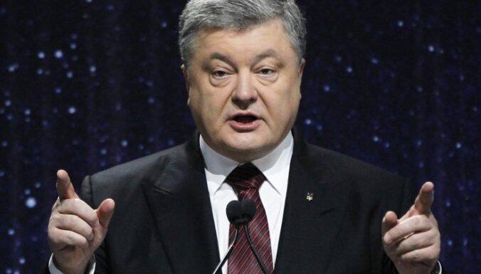 Порошенко подписал закон о разрыве договора о дружбе с Россией