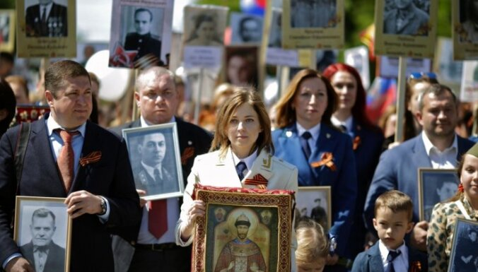 9. maijs Sevastopolē: pilnīgas un bezierunu Uzvaras diena