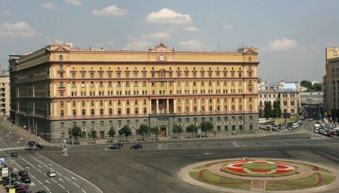 Cотрудник ФСБ напал в Москве на американского дипломата
