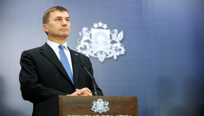 Ансип: присоединение Латвии к зоне евро в интересах и Эстонии