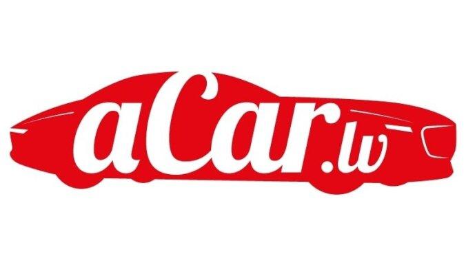 Новый портал автомобильных объявлений aCar.lv