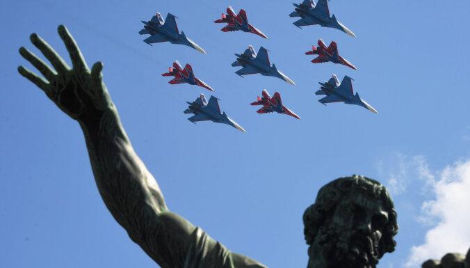ВИДЕО: Парад Победы в Москве прошел со спецэффектами и рекордным количеством техники