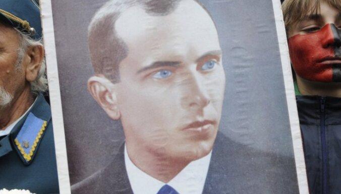 Украинский дипломат обвинил СССР в клевете на Бандеру