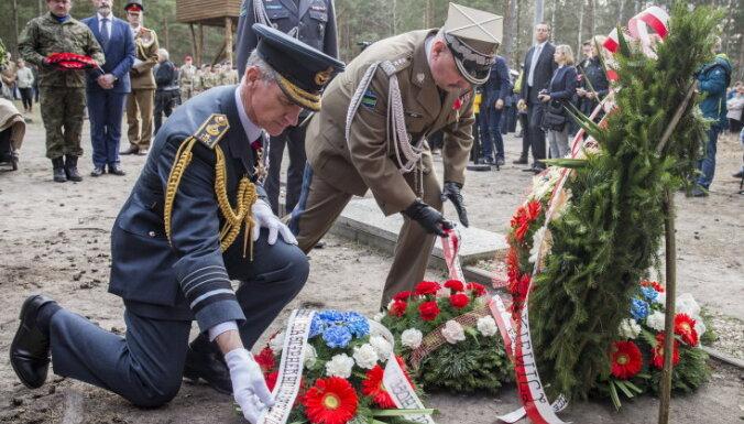 Почему Польша не пригласила Путина на годовщину начала Второй мировой войны