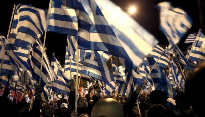 В Афинах прошел многотысячный марш неонацистов