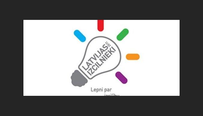 Pagarināta pieteikšanās konkursam 'Latvijas Izcilnieki 2012'