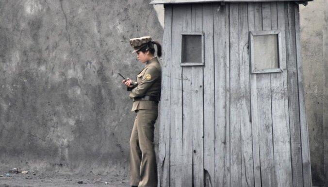 Ziemeļkoreja