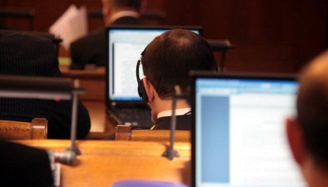 Депутаты не читают комментарии в интернете
