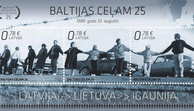 'Baltijas ceļa' 25 gadu atcerei trīs Baltijas valstis vienlaikus izdod īpašas pastmarkas