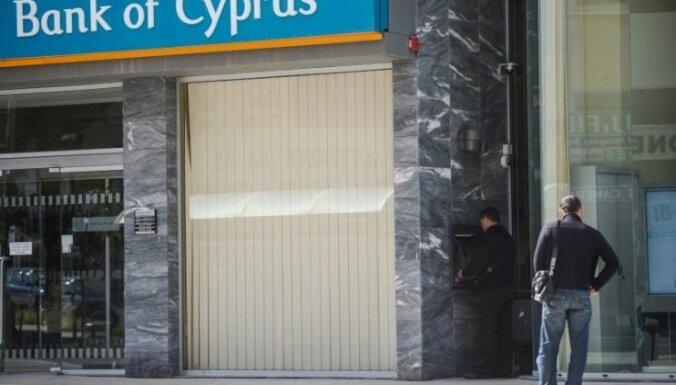 Банки подтверждают: кипрские деньги уже текут в Латвию
