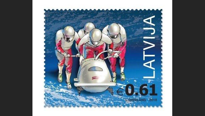 Latvijas Pasts izdod bobslejam veltītu pastmarku