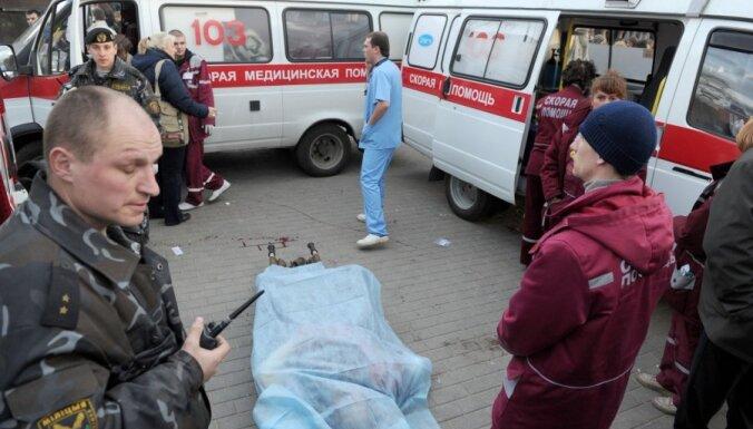Беларусь: казнены оба осужденных за теракты в Минске