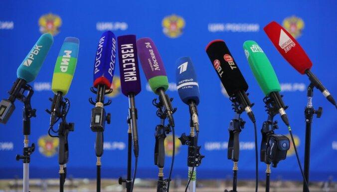Комиссия Сейма по правам человека одобрила ограничение телевещания на русском языке