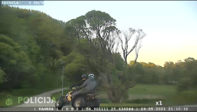 ФОТО. Полиция ищет водителя квадроцикла, сбежавшего от полиции