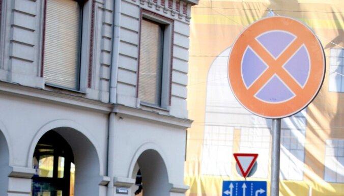 В Риге во время визита президента Италии ограничат движение