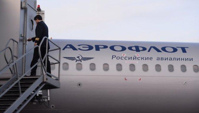 """Два кота погибли во время рейса """"Аэрофлота"""". В компании винят грузчиков из Шереметьево"""