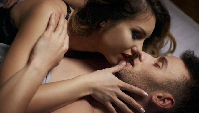 Эротичный Поцелуй Видео