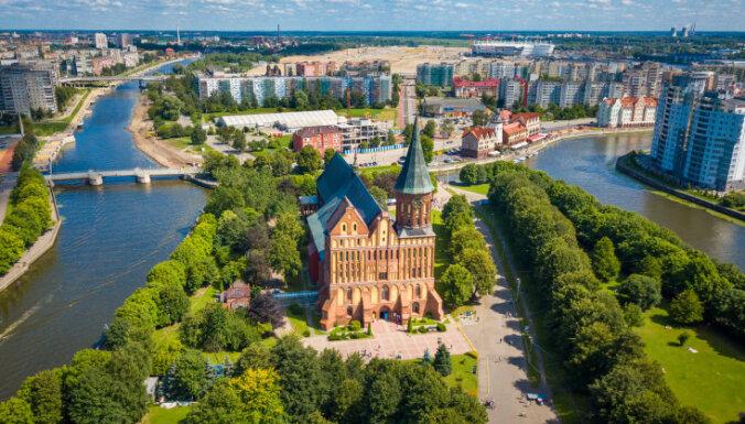 Латвия намерена развивать пассажирское сообщение между Ригой и Калининградом