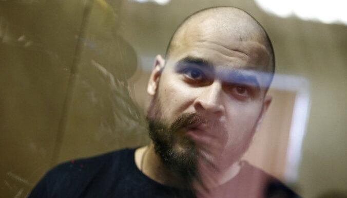СМИ: неонацист Тесак покончил с собой