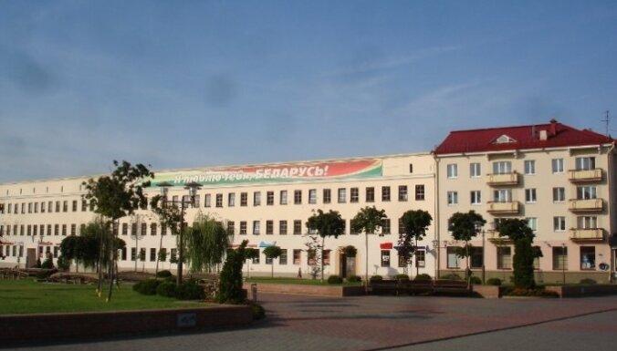 Беларусь— средневековая и современная