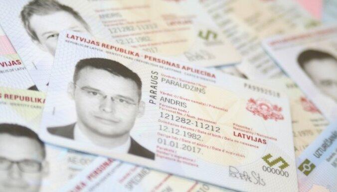 ID-карты станут обязательным удостоверяющим личность документом