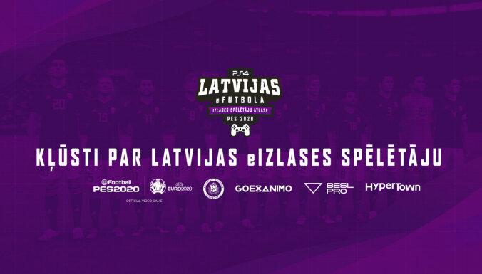 Datorspēļu cienītāji cīnīsies par iekļūšanu Latvijas e-futbola izlasē