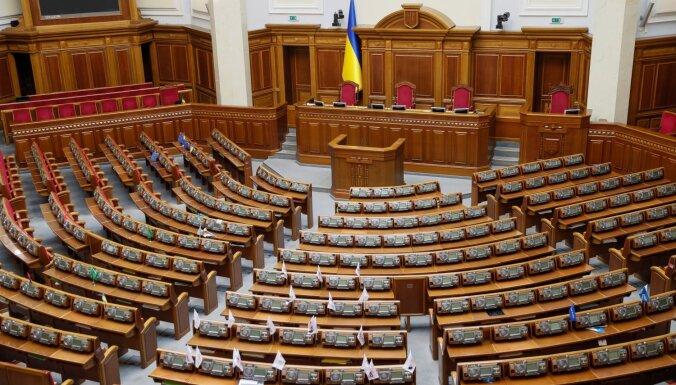 Ukrainā izjukusi valdošā koalīcija