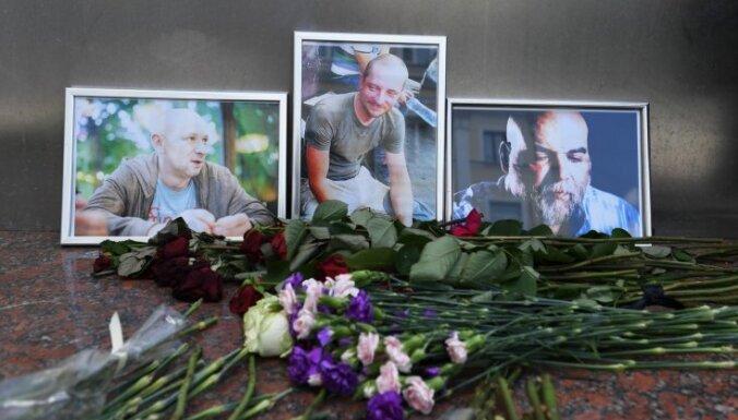 Впервые опубликована переписка убитых в ЦАР российских журналистов