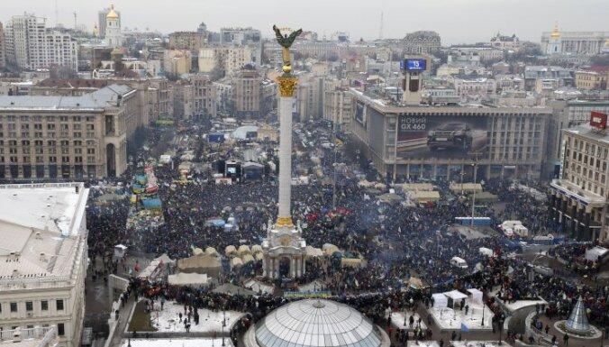 Суд отложил иск об освобождении центра Киева до 28 января