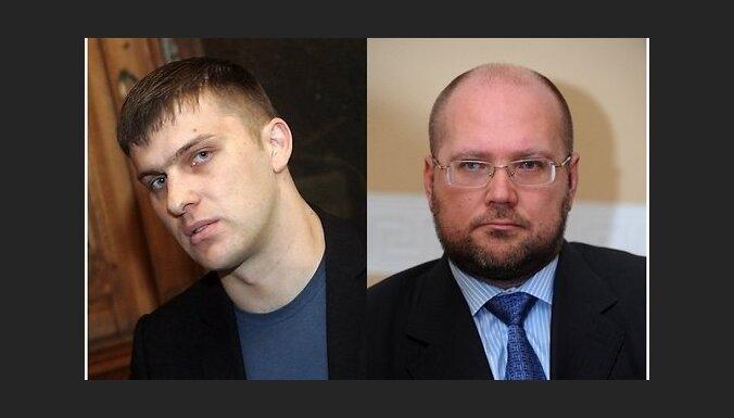 Задержаны администраторы неплатежеспособности Спрудс и Крумс, а также еще двое подозреваемых