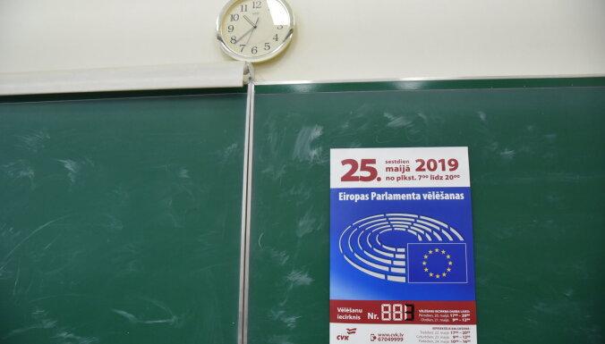 Избиратели снова могут голосовать на выборах ЕП на любом избирательном участке