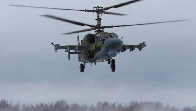 Названа предварительная версия крушения вертолета Ка-52