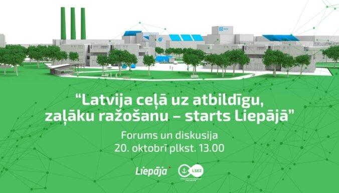 Latvija ceļā uz atbildīgu, zaļāku ražošanu – starts Liepājā