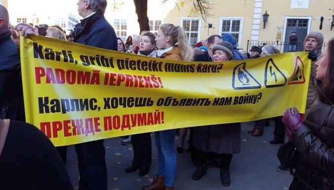 Начат сбор подписей за сохранение билингвального образования в Латвии