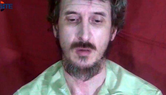 Сомалийские боевики заявили о казни французского агента