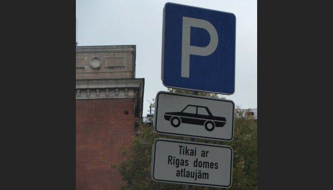 Foto: Zane Mače