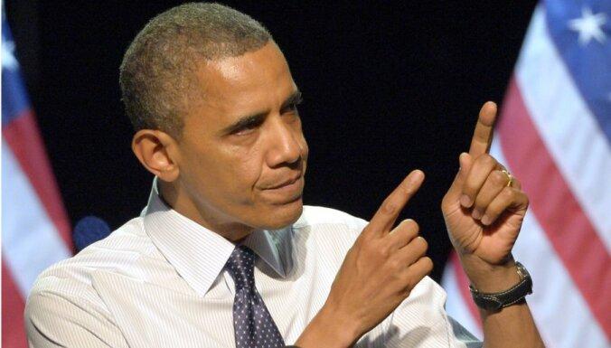 Обама призвал Россию обновить соглашение Нанна-Лугара