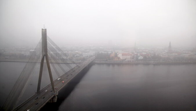 Туман Рига Вантовый мост