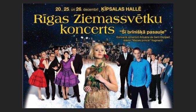 Noslēdzies konkurss par Rīgas Ziemassvētku koncertu