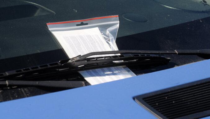 LTV: Рижанину заблокировали счет из-за неправильной парковки