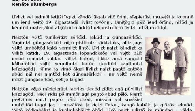 Скончалась последняя носительница ливского языка