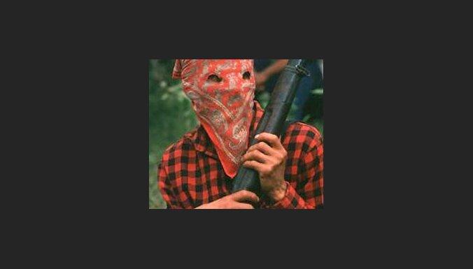 Один из террористов