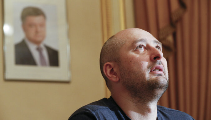"""""""Жизнь научит"""". Бабченко осудил сравнения Украины с Эстонией и попросил денег"""