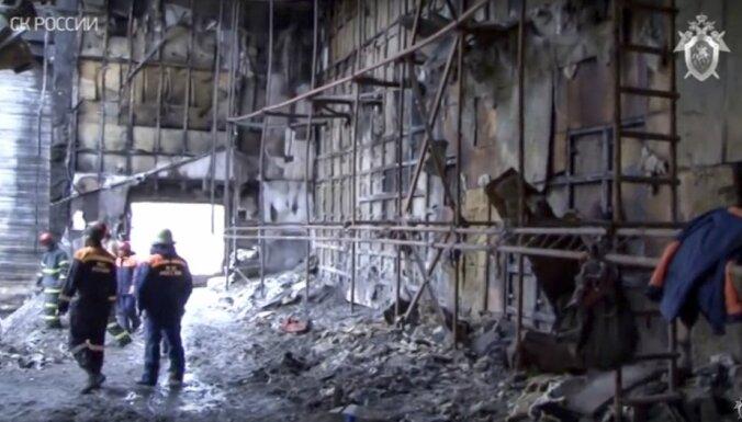 """В Кемерово начался демонтаж ТЦ """"Зимняя вишня"""", где в пожаре погибли 60 человек"""
