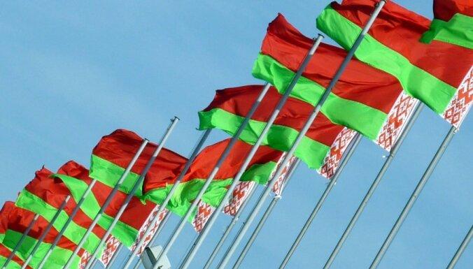 Берзиньш: для Латвии очень важно сотрудничество с Беларусью