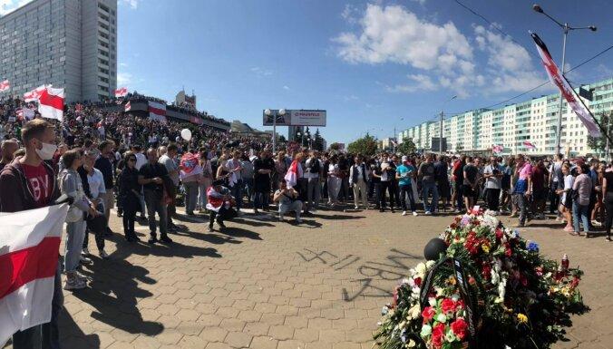 ФОТО, ВИДЕО: в Минске проходит акция памяти погибшего участника протестов