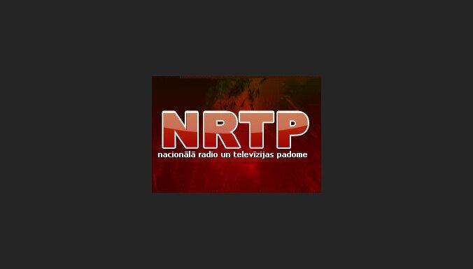 NRTP logo
